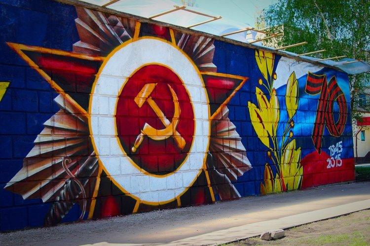 Графити: Гражданско-патриотическое воспитание