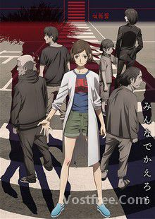 Kono Oto Tomare 12 Vostfr : tomare, vostfr, Tomare!, VOSTFR, STREAMING