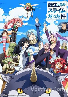 That Time I Got Reincarnated As A Slime Vostfr : reincarnated, slime, vostfr, Tensei, Shitara, Slime, Datta, VOSTFR, STREAMING