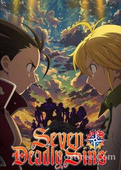 Seven Deadly Sins saison 3