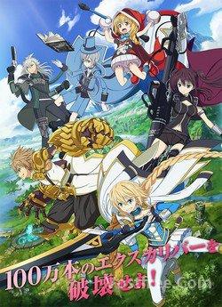 The Boys 01 Vostfr : vostfr, Kabaneri, Fortress, Episode, Vostfr, Anime, Wallpaper
