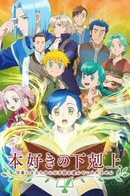 One Punch Man Saison 2 Episode 1 Vostfr : punch, saison, episode, vostfr, Animes, VOSTFR, Streaming