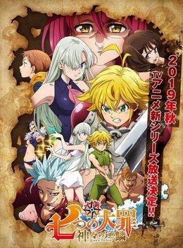 Seven Deadly Sins Saison 3 Episode 7 Vostfr : seven, deadly, saison, episode, vostfr, Nanatsu, Taizai, Kamigami, Gekirin, VOSTFR, STREAMING