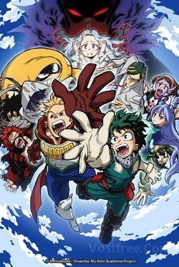 One Piece - Episode 869 Vostfr : piece, episode, vostfr, Animes, VOSTFR, Streaming