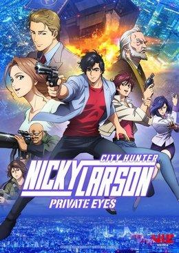 City Hunter Private Eyes Vostfr : hunter, private, vostfr, Hunter, Shinjuku, Private, STREAMING