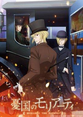 One Piece Ep 885 Vostfr : piece, vostfr, Animes, VOSTFR, Streaming