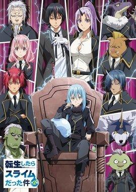 Tensei Shitara Slime Datta Ken - Episode 1 Vostfr : tensei, shitara, slime, datta, episode, vostfr, Animes, VOSTFR, Genre, Fantasy, Streaming