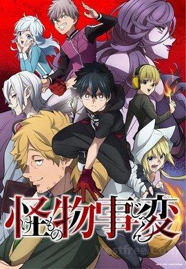 Noblesse Awakening Episode 2 Vostfr : noblesse, awakening, episode, vostfr, Animes, VOSTFR, Genre, Surnaturel, Streaming