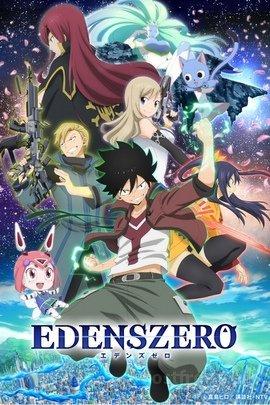Fire Force Ep 16 Vostfr : force, vostfr, Animes, VOSTFR, Genre, Comédie, Streaming