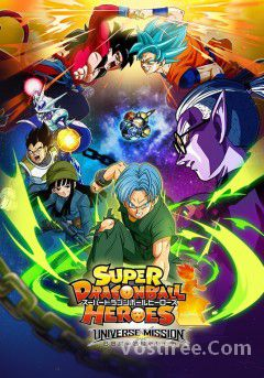 Super Dragon Ball Heroes Episode 11 Vostfr : super, dragon, heroes, episode, vostfr, Super, Dragon, Heroes, VOSTFR, STREAMING