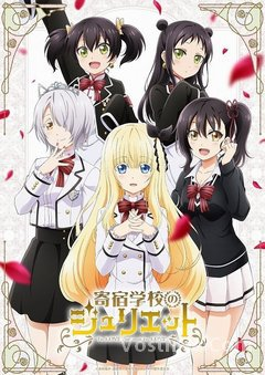 Wolf Girl And Black Prince Episode 1 Vostfr : black, prince, episode, vostfr, Kishuku, Gakkou, Juliet, VOSTFR, STREAMING