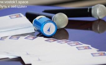 Представляем дизайн новых почтовых штемпелей!