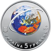 Монета «60-летие запуска Первого Спутника Земли»