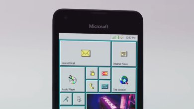 Windows 95 Mobile koncept