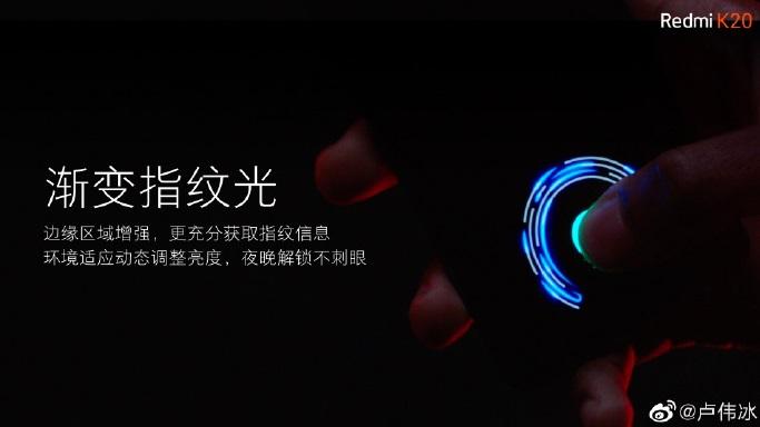 Redmi K20 skener odtlackov prstov v displeji_2