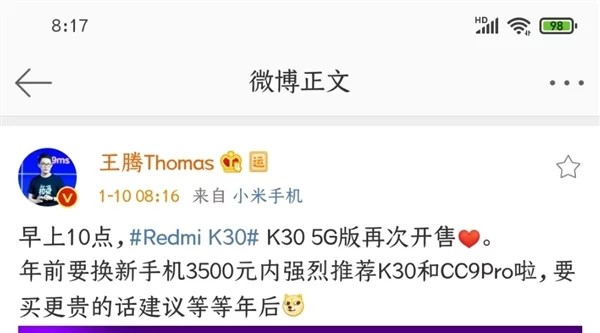 Xiaomi Mi 10 cena