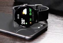 smartwatch v11 uvodny
