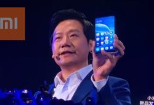 CEO Xiaomi Lei Jun