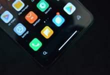 Xiaomi navigacna lista