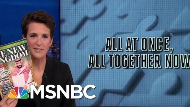 Saudi Media Blitz Could Explain Devotion Of National Enquirer/AMI   Rachel Maddow   MSNBC