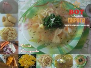 Куриный суп с макаронами