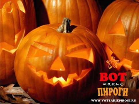 готовимся к хеллоуину