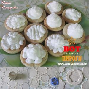пирожные из слоеного теста