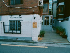 restaurant-seongsu-dong-seoul-korea