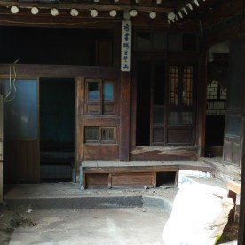 Ikseondong Seoul Hanok Village 013