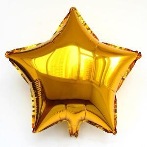 Фольгированные шары Звёзды Металлик Gold