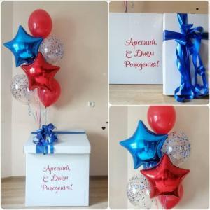 Коробка сюрприз с шарами Сине-красная