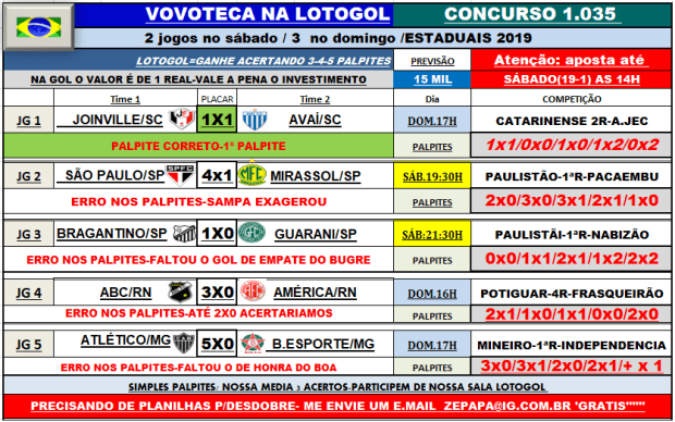lotogol 1035