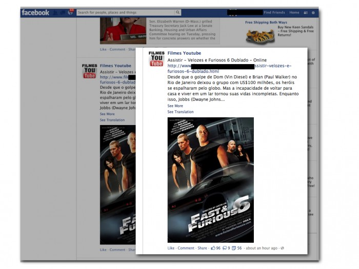 fast furious facebook feed.025