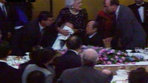 Noxious: Former US President George Bush (Sr) falls foul of an early version of SpeechLock at a diplomatic dinner in Japan. Or was it the sushi?