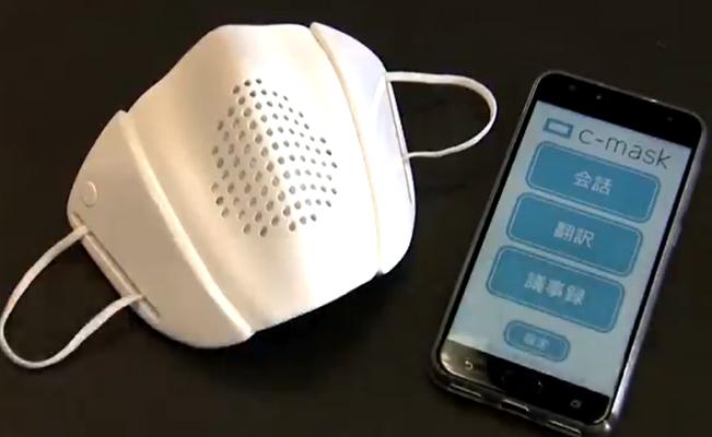 INCREÍBLE; Crean cubrebocas inteligente que traduce voz a 8 idiomas