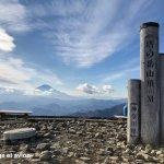 【東京から日帰り登山】絶景が素晴らしい!三ノ塔尾根から行く塔ノ岳②!大倉からのアクセス!
