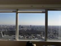 Habitaci Vistas 4811 Del Park Hyatt Hotel Tokyo
