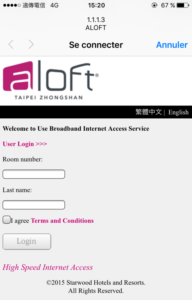 aloft_tpe_login