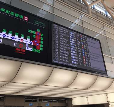 Airport review : Haneda airport(HND) domestic terminal