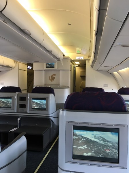 Business Class Review : CA855(PEK – LHR)