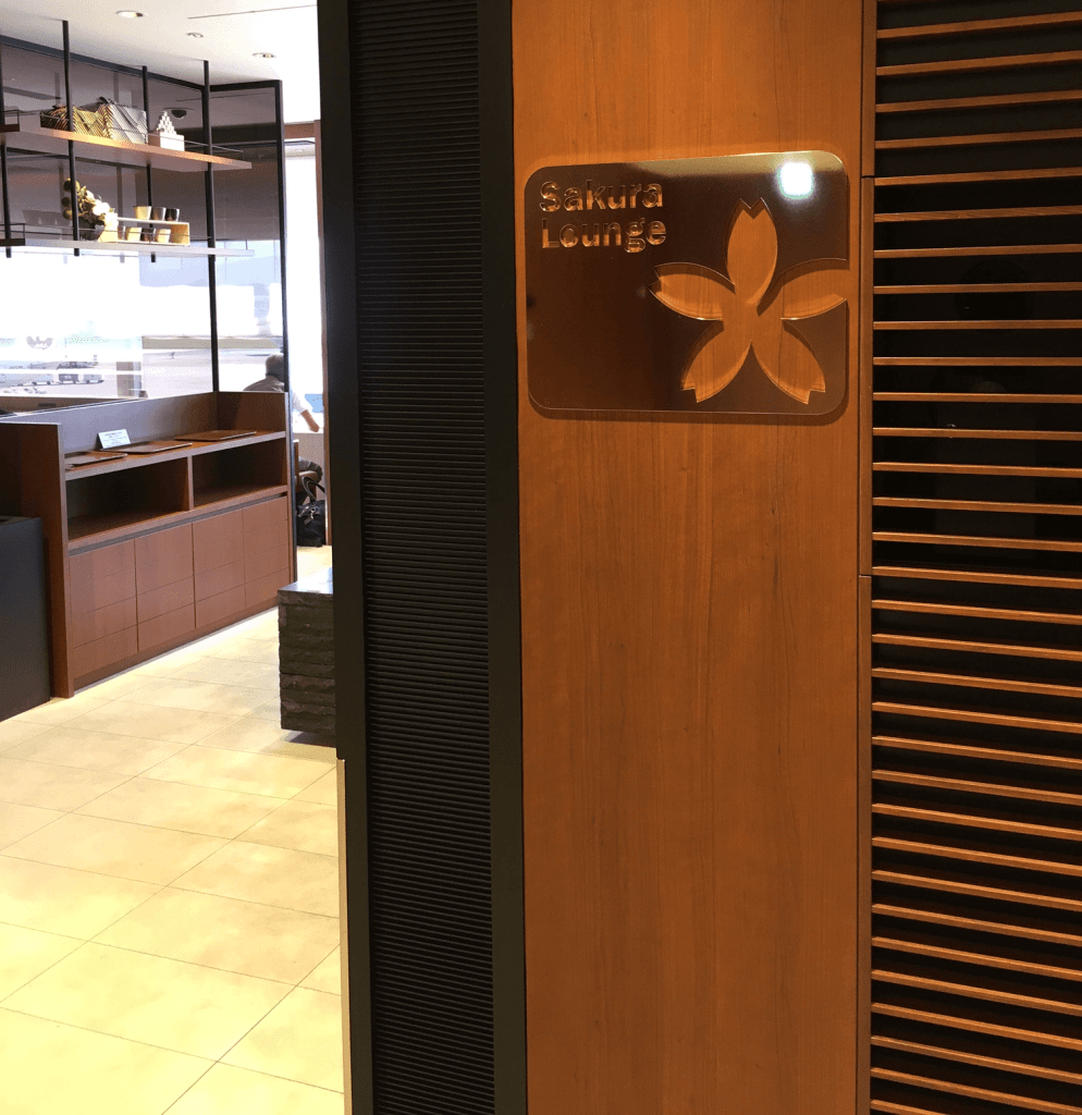 Lounge review : Fukuoka(FUK) Japan Airlines(JL) SAKURA LOUNGE domestic terminal
