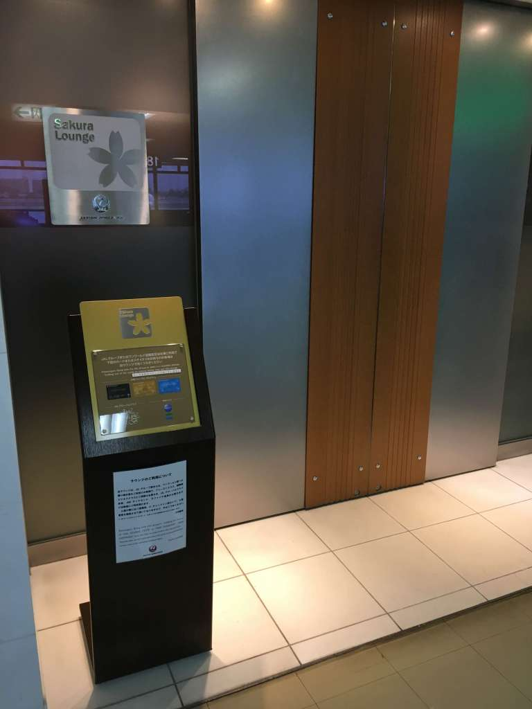 Lounge review : Osaka Itami(ITM) Japan Airlines(JL) SAKURA LOUNGE