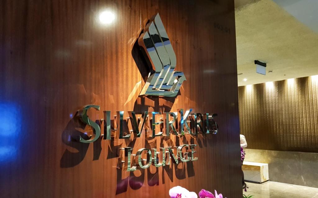 シンガポール航空(SQ)の上級会員とPPSクラブ会員の特典