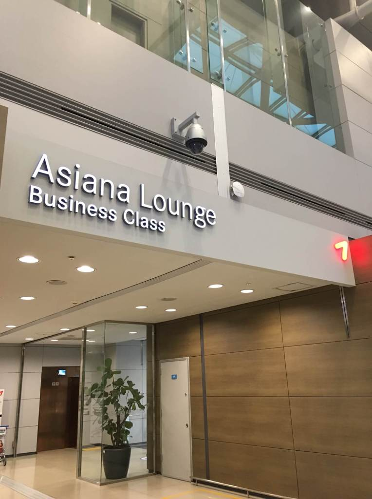 ソウル仁川空港(ICN) アシアナ航空(OZ)ビジネスラウンジのWifiスピードチェック