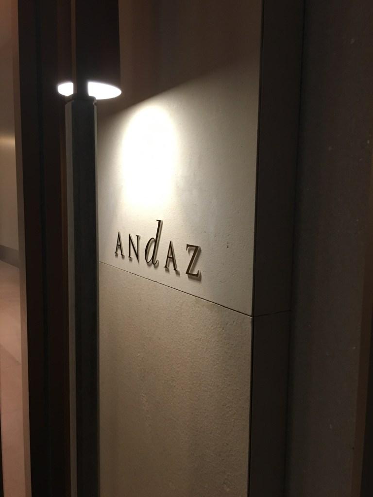 ハイアット ライフタイムグローバリストへの道#24(Andaz Singapore)