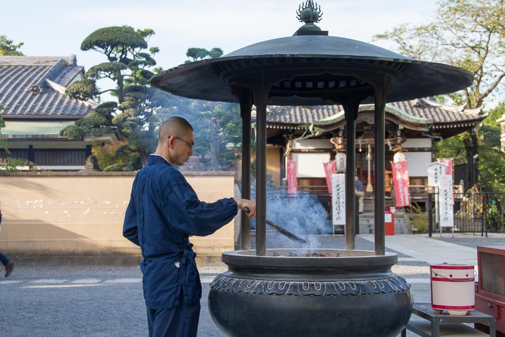 moine tokyo parc ueno