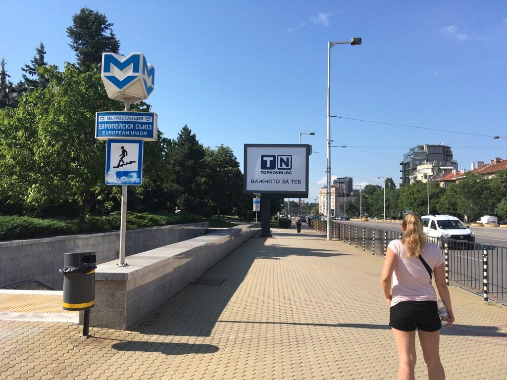 Bouche de métro - moyens de transport à Sofia