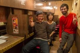 Toshita et Keiko (JP) - Sur la route de Fukuoka, JAPON