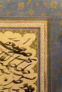 201508 - Iran - 0714