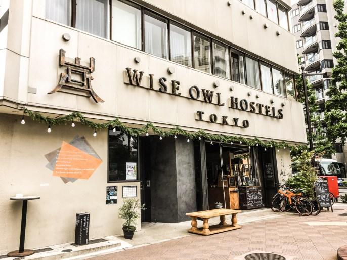 auberge-wiseowlhostel-tokyo